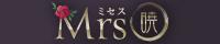 名古屋丸の内メンズエステ「暁〜Akatsuki」