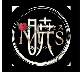 メンズエステ・メンズマッサージ名古屋丸の内「暁〜Akatuki」